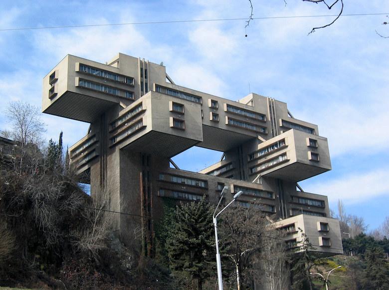 Bank of Georgia, Tbilisi