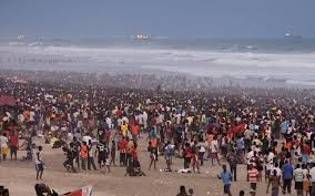 How the Ghanaian beach can be. With or without occasions