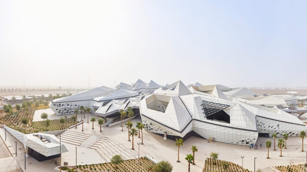 King Abdullah Petroleum Studies Research Centre by Zaha Hadid Architects